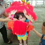 La fête de Tết Trung Thu